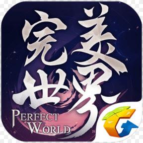 完美世界果盘版v1.221.1安卓版