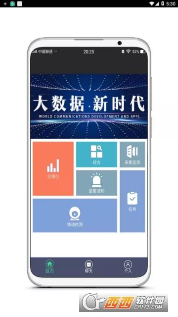 金方数据app