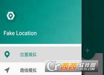 Fake Location(一起来捉妖定位助手)