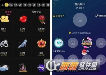 嘀嘀语音app