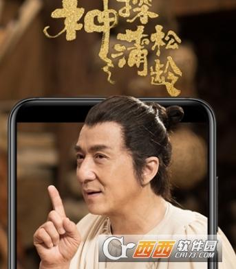 华为手机视频最新版