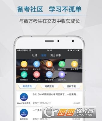 雷哥网app