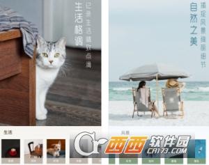 UOKA有咔app