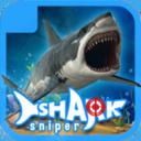 愤怒的鲨鱼狙击手官方版
