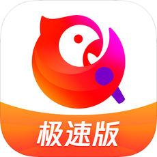 全民K歌�O速版6.0.0 ios版