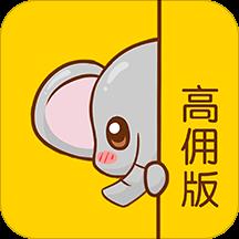 粉象淘宝天猫优惠券v5.1.7