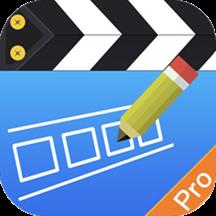 视频剪辑制作(多功能视频编辑器)app