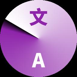 CopyTranslator for Linux(复制即可翻译)v9.1.0官方中文正式版