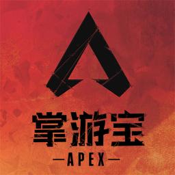Apex英雄掌游宝