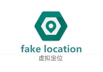 fake location