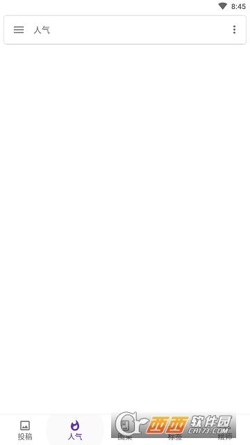 Flexbooru v0.9.14.c635 安卓版