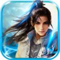 青云剑心游戏v1.0.8安卓版