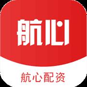 航心交易端app