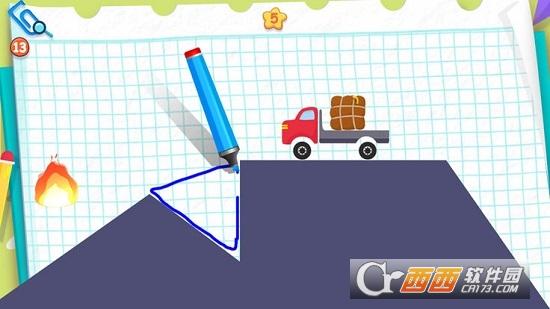 物理IQ卡车 v0.1.6 官方版