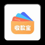 银土收款宝v1.1