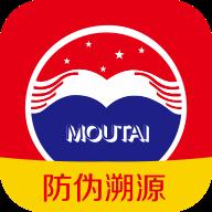 (防伪查询)贵州茅台app