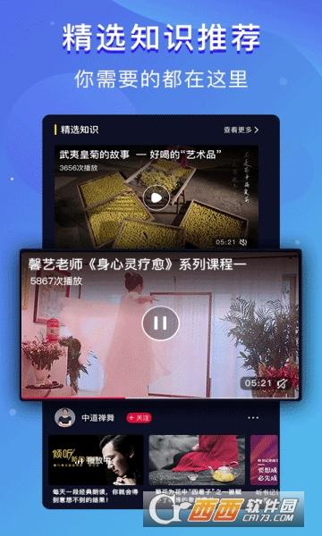 童影童年app v2.0.7安卓版
