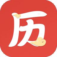 云朵万年历app1.0安卓版