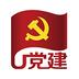 友党建v6.7.7安卓版
