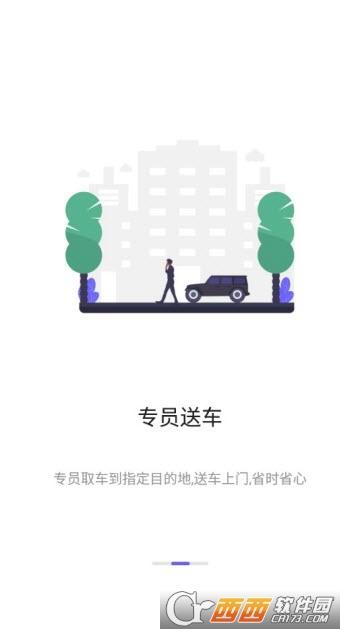 小鹿租车 v1.0