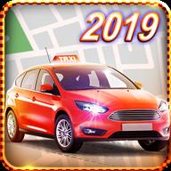 超级出租车:新游戏2019