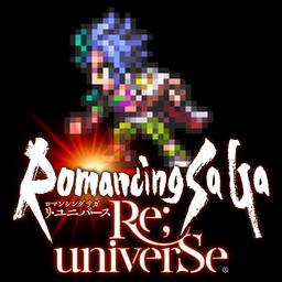 浪漫沙加Re:univerSe