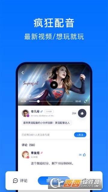 英语音标速成app v4.3.4