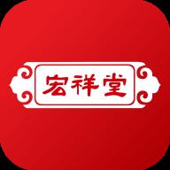 宏祥堂app