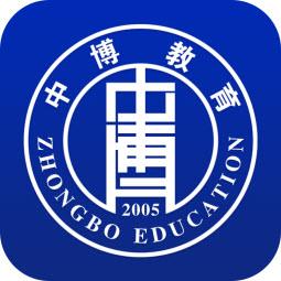 中博教育软件V1.0.6