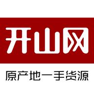 批发女鞋(台州开山网app)v2.2.5 安卓版