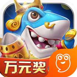 姚记捕鱼九游版v1.0.4.1.0 最新版