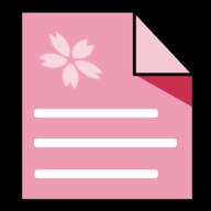 日本语学习笔记