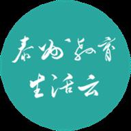 泰州教育生活云app