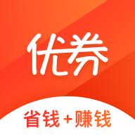 优券(优惠券免费领)app