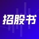 招股书IPO