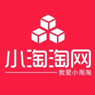 小淘淘网优惠券v2.1.4