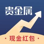 中青贵金属app