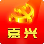 嘉兴网络干教app