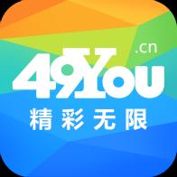 49游戏盒子官方客户端6.0.6 安卓版