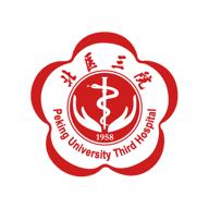 北医三院线上医疗服务app