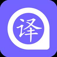 手机英语翻译软件