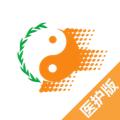 山东省中医院医护版ios