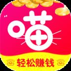 喵喵微淘(优惠券免费领)app