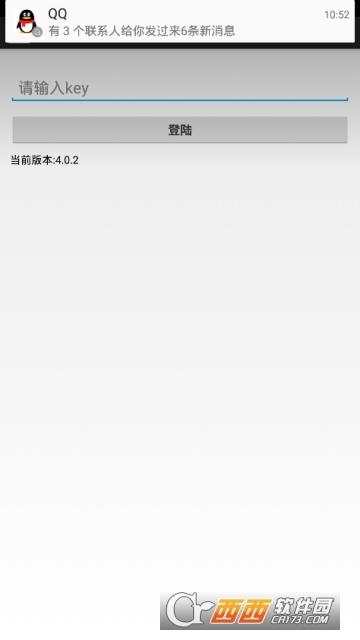 微信社群同步转播助手直装版 4.0.2 安卓版