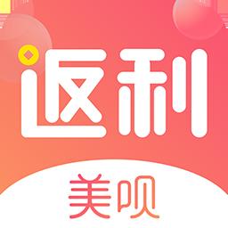美呗返利v1.0安卓版
