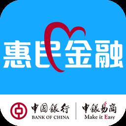 惠民金融app
