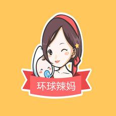 环球辣妈iOS版
