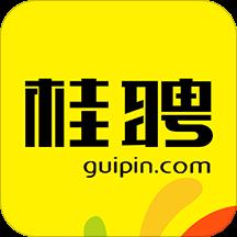 广西招聘网客户端