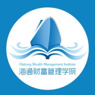海通财富管理学院app