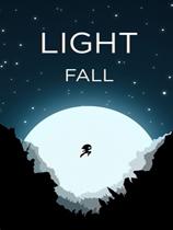 光陨(Light Fall)